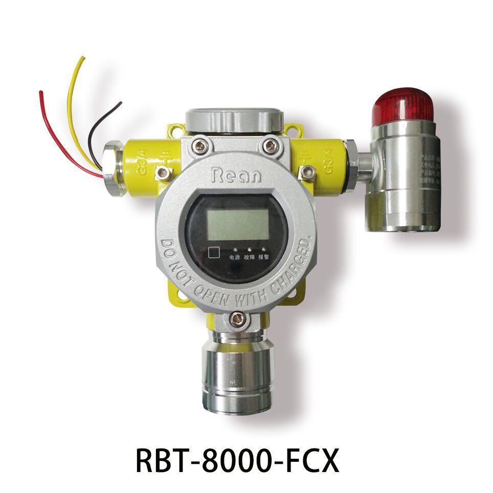4-20mA标准信号RBT-8000-FCX型贝博探测器